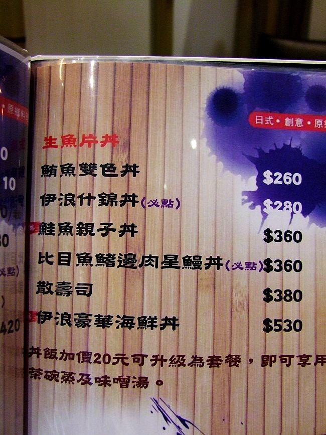 DSCF6568_副本