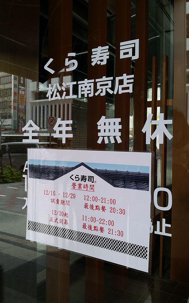 2014-12-18-11-45-30_photo_副本