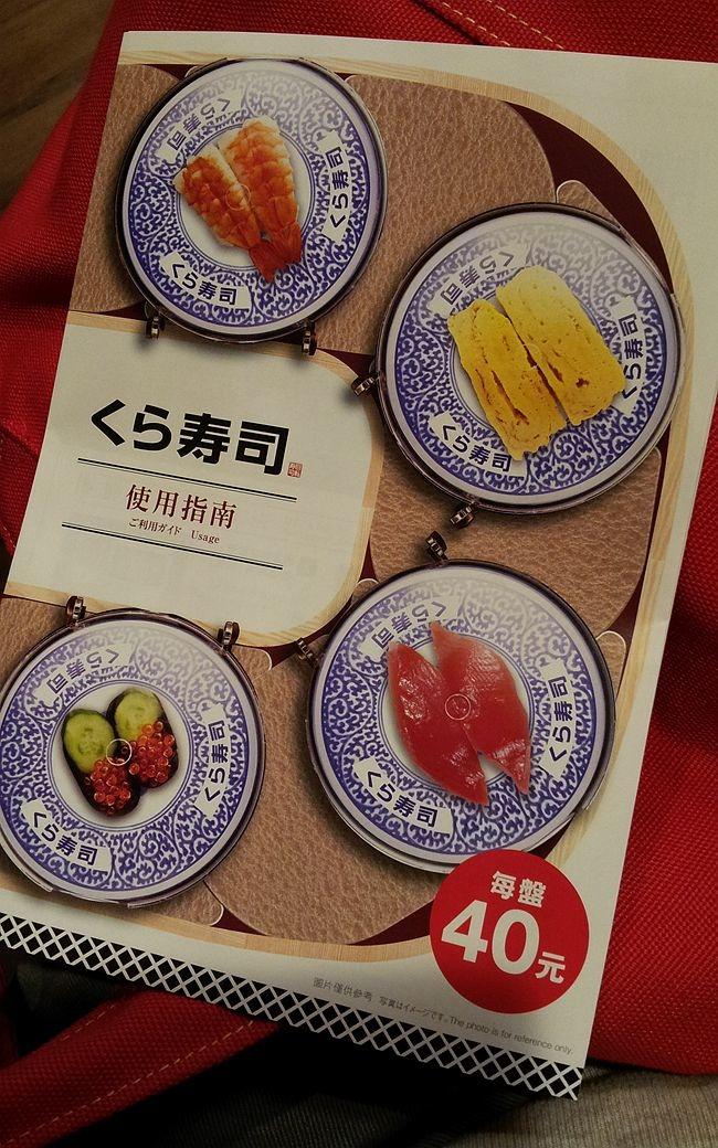 2014-12-18-11-49-54_photo_副本