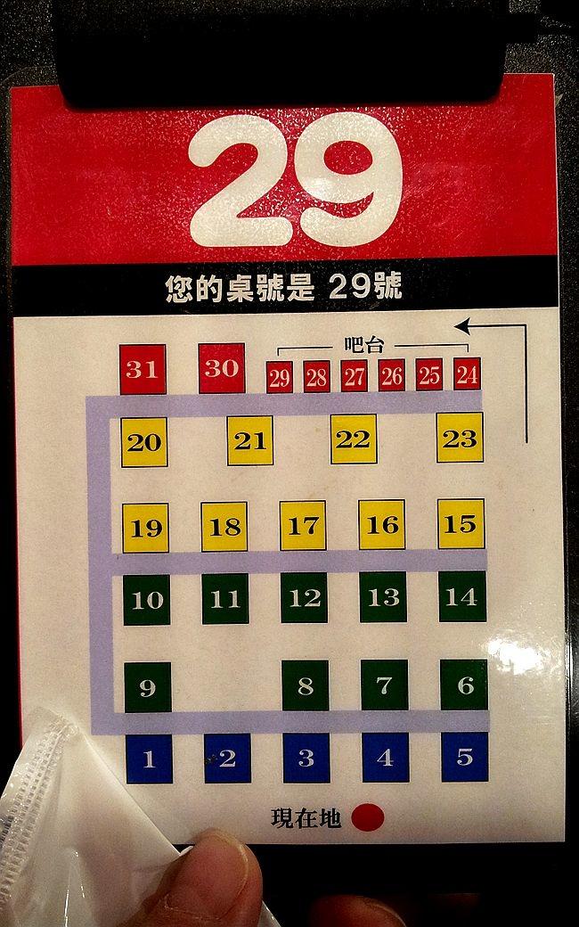 2014-12-18-11-53-07_photo_副本