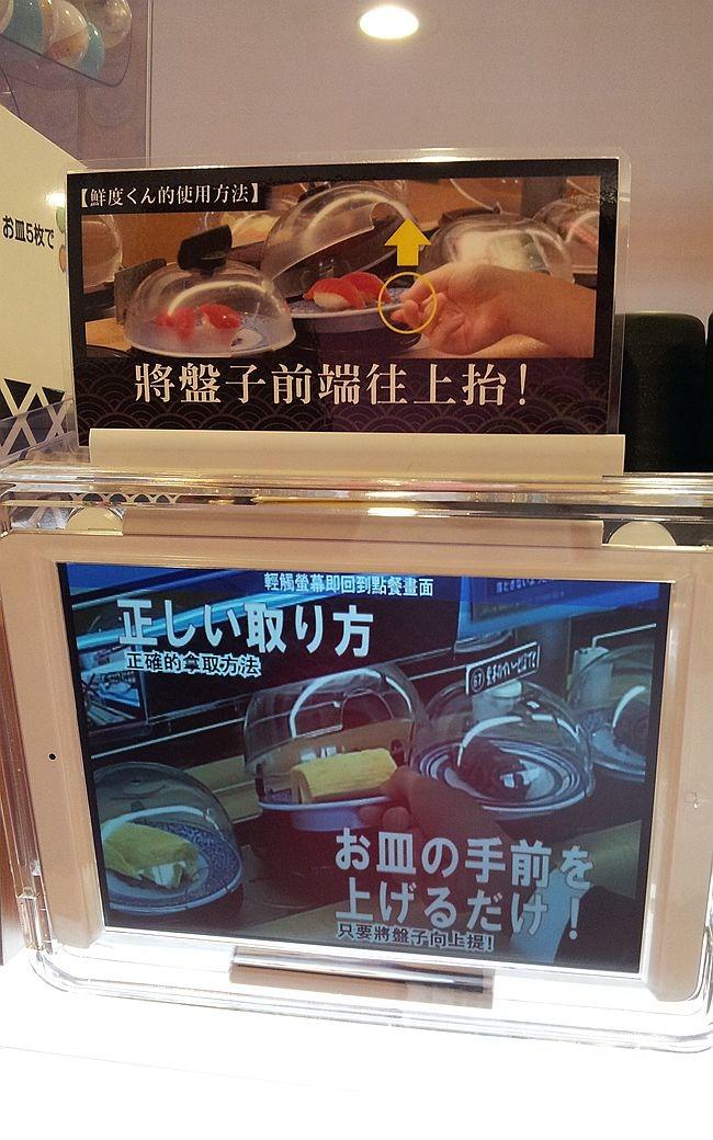 2014-12-18-11-55-53_photo_副本