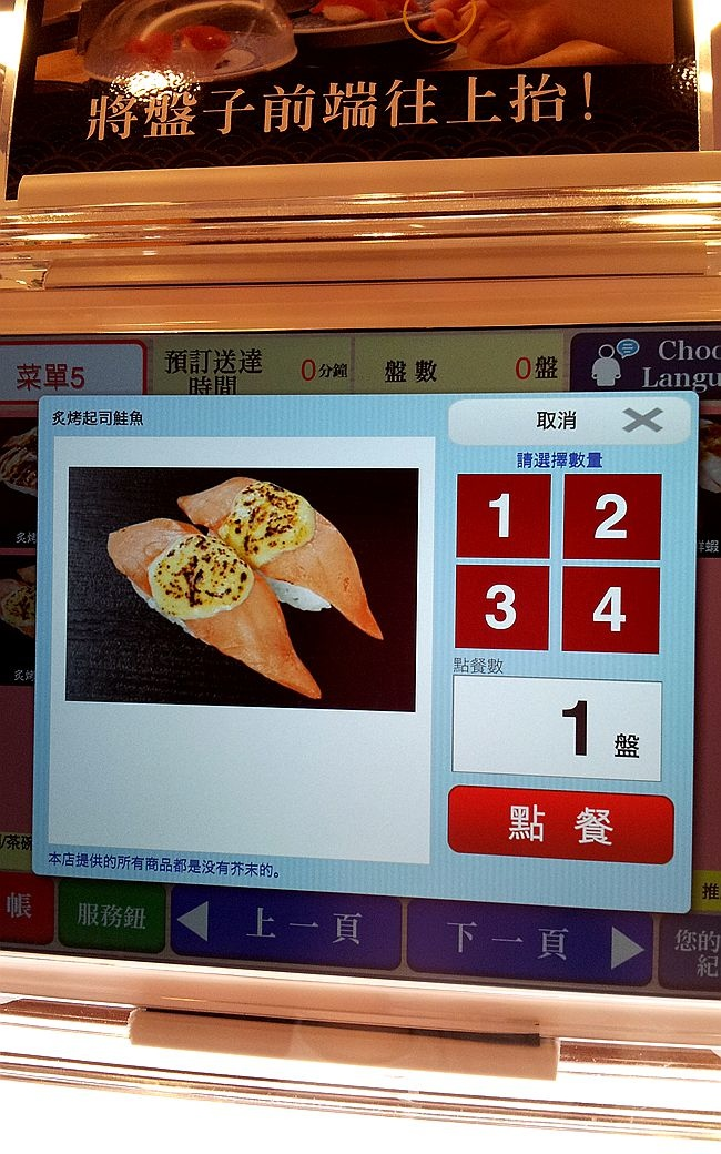 2014-12-18-12-01-08_photo_副本