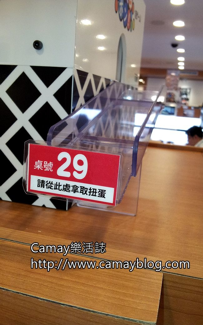 2014-12-18-12-10-22_photo_副本