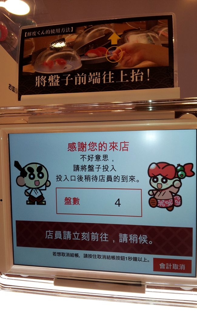 2014-12-18-12-33-02_photo_副本