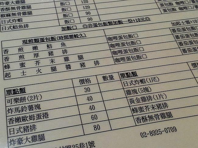 20141102_132643_副本