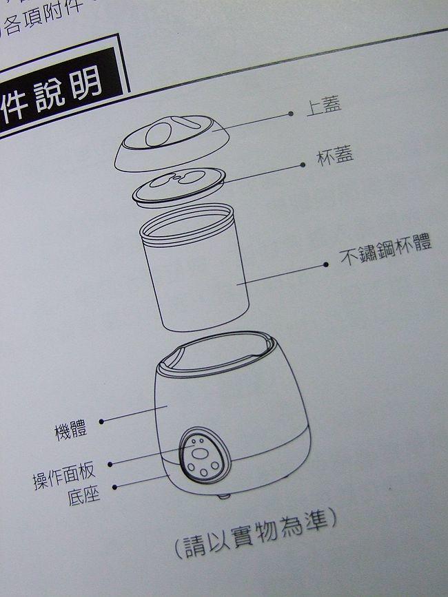 DSCF5501_副本