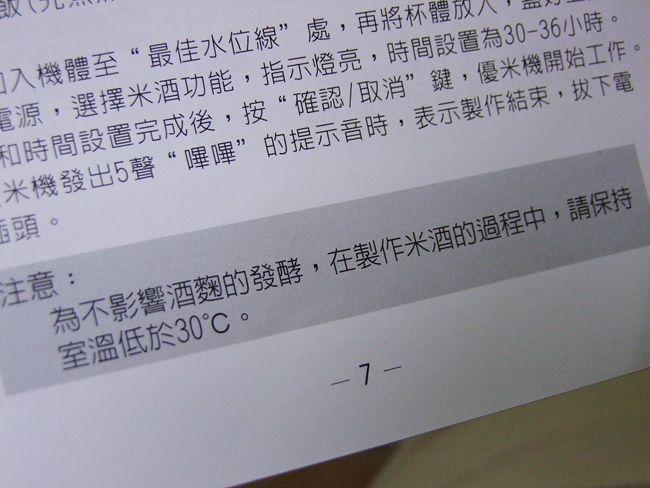 DSCF5509_副本