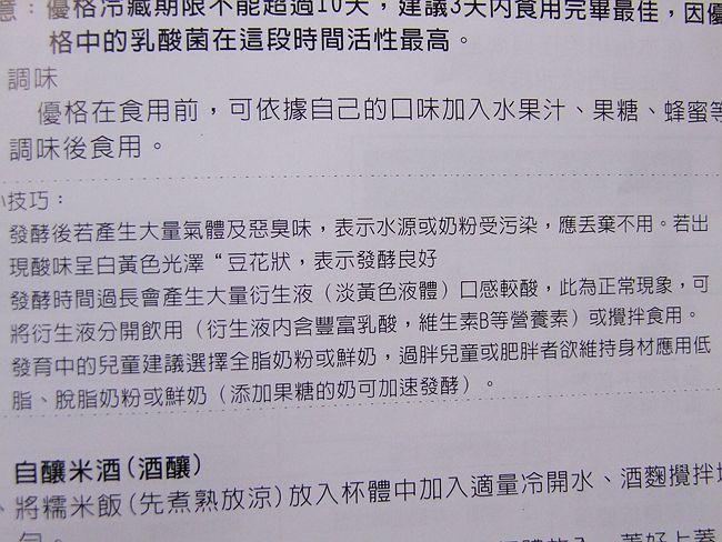 DSCF5508_副本