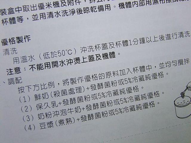 DSCF5503_副本