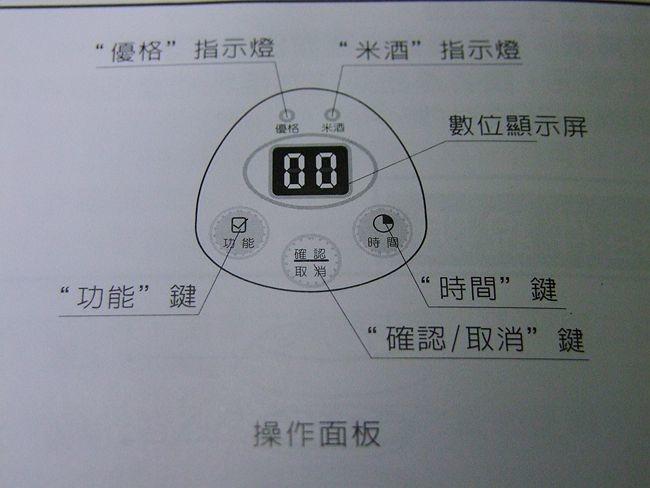 DSCF5502_副本