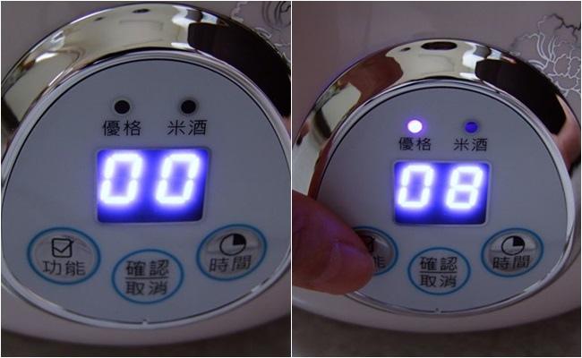 DSCF5520_副本