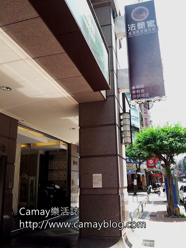 2014-05-18-10-51-07_photo_副本