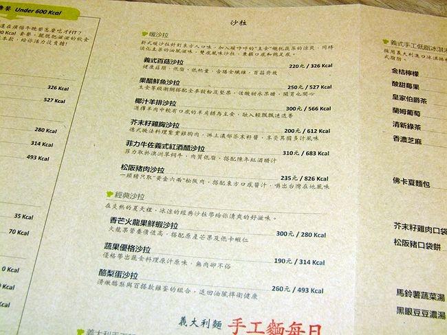 DSCF5366_副本