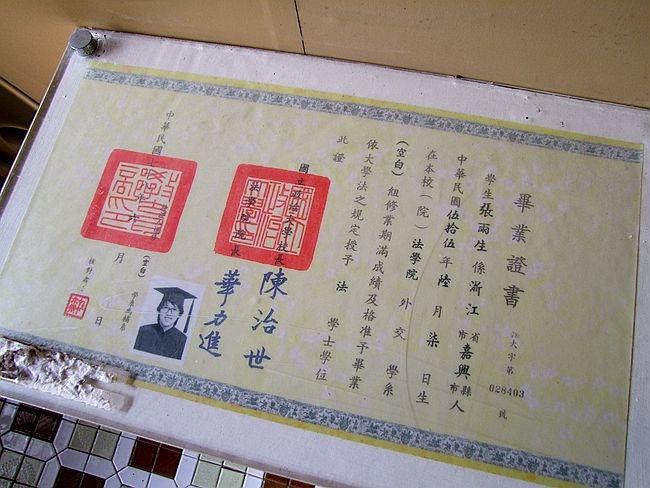 DSCF5043_副本