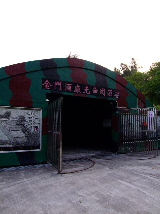 DSCF3038