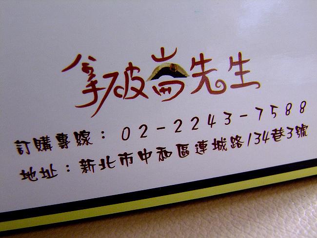 DSCF2845