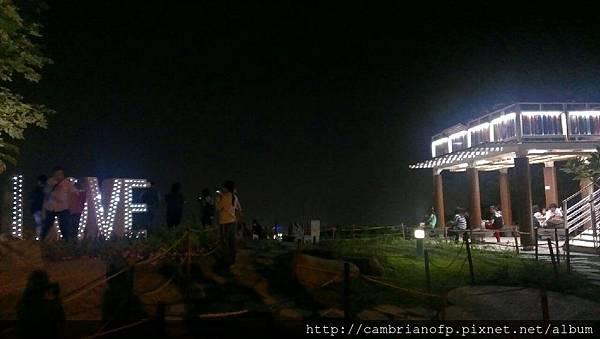 love觀景台 (1)