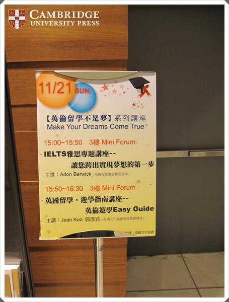11/21(日)台北信義店3F Mini Forum