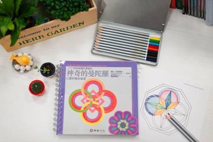 華泰文化JPG-00100.jpg