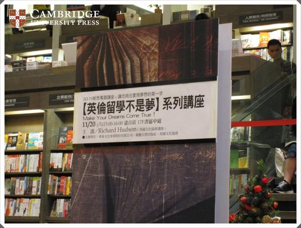11/20(六)高雄大遠百店17F書區