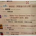 11/15(一)台大店3F藝文閣樓