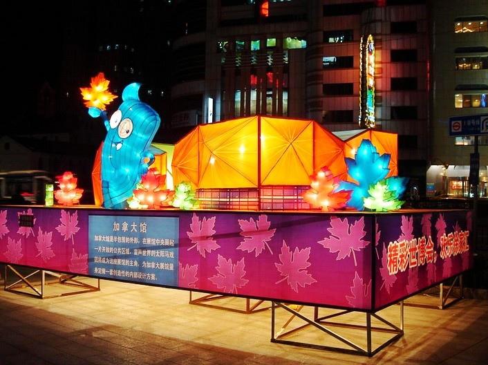中國上海-01.jpg
