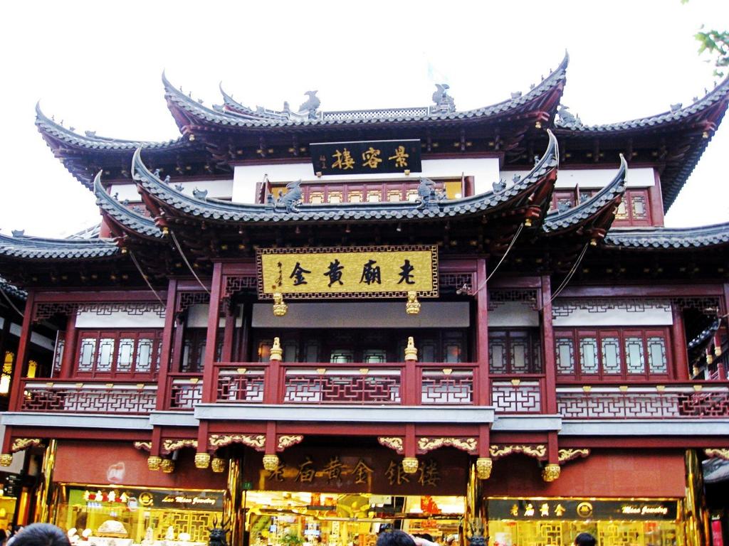 中國上海-07.jpg