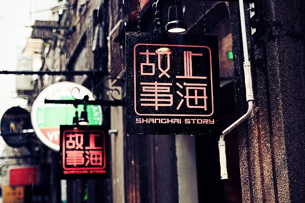 中國上海-48.jpg