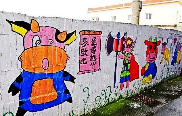 彰化乳牛彩繪村-29.jpg