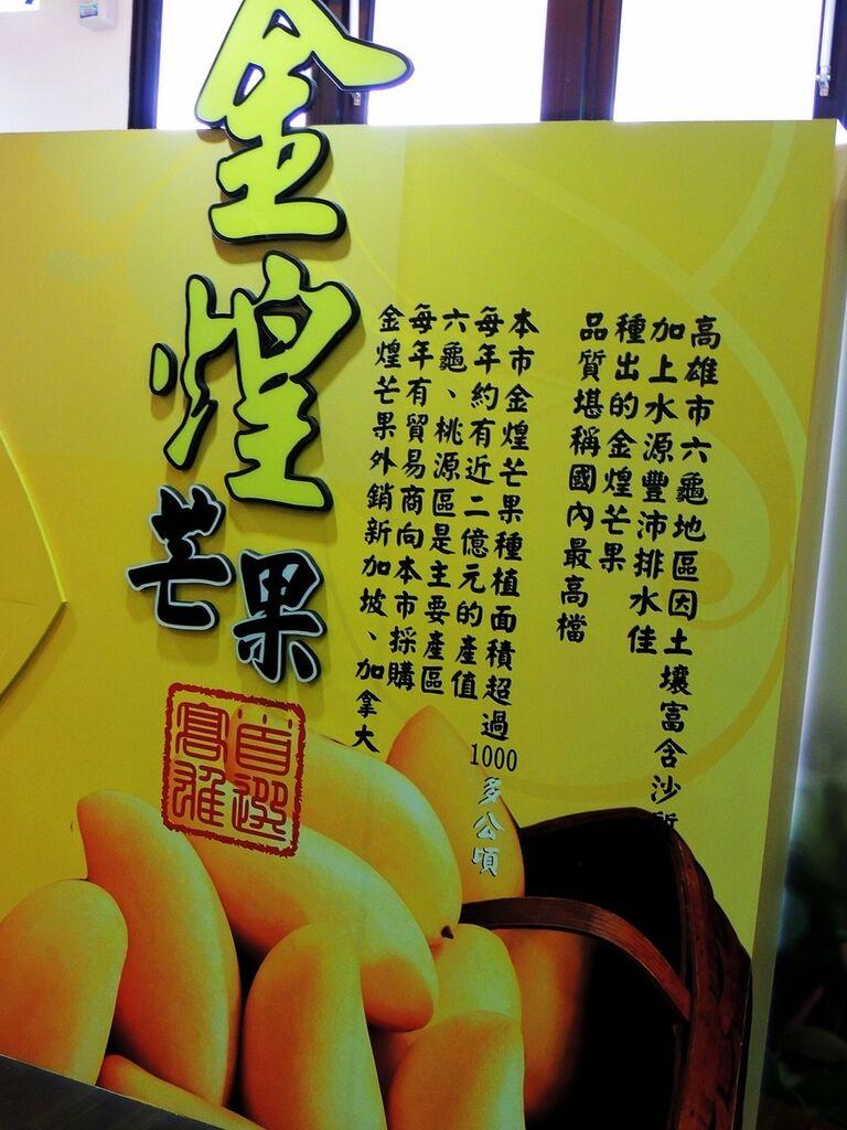 高雄物產館 (27).jpg
