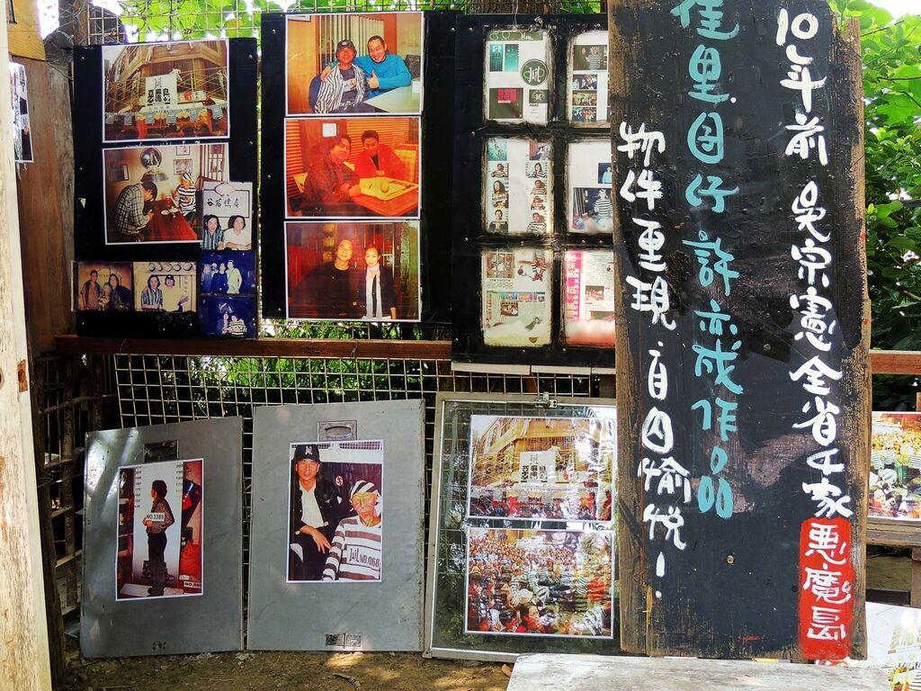 佳里驛棧香草休閒農場 (48).jpg
