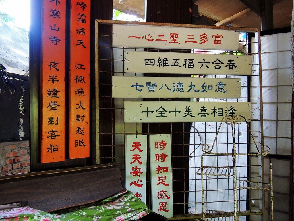 佳里驛棧香草休閒農場 (79).jpg