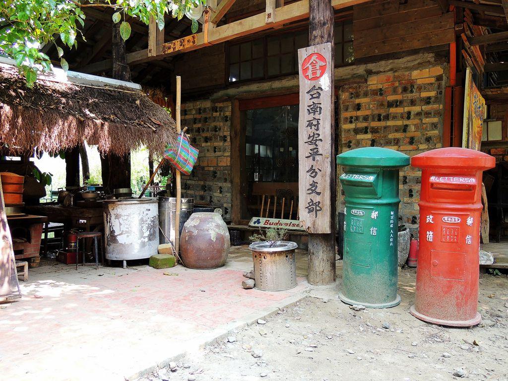 佳里驛棧香草休閒農場 (82).jpg