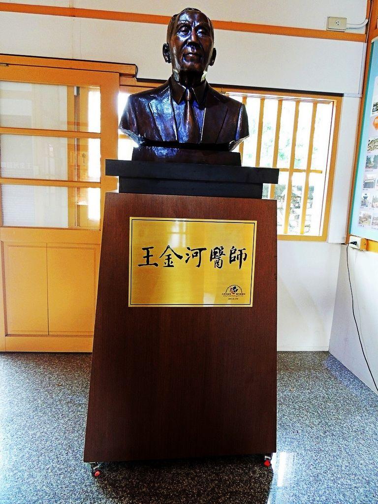 台灣烏腳病醫療紀念館 (3).jpg