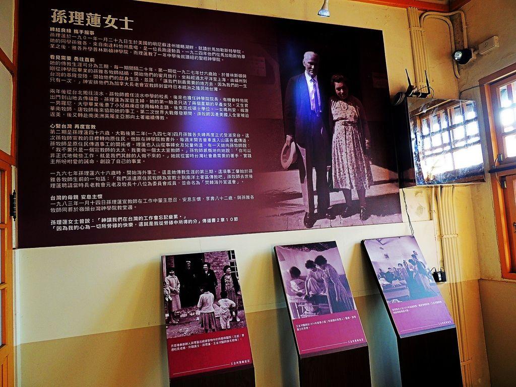 台灣烏腳病醫療紀念館 (6).jpg