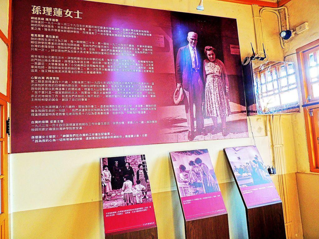 台灣烏腳病醫療紀念館 (7).jpg