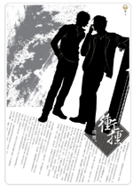 A001_cover.jpg