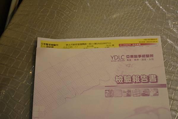 DSC_1730.JPG