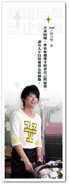 19-20101220.jpg