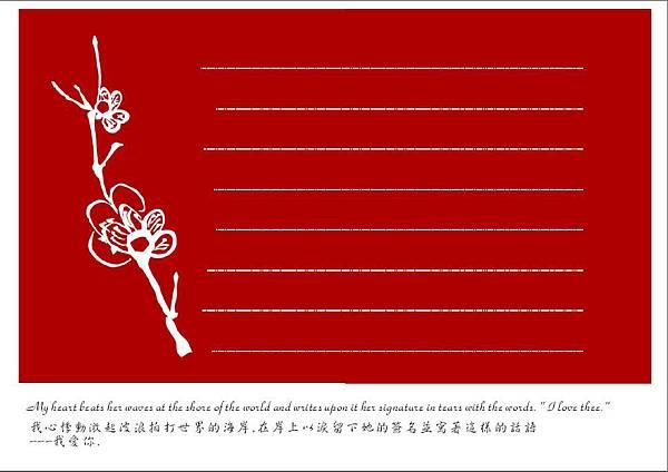 A5橫式線裝公版內頁設計 (31).jpg