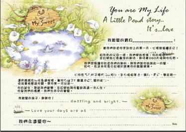 C&c 寶寶成長日記內頁設計 (1).jpg