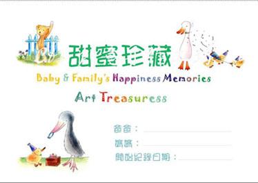 C&c 寶寶成長日記內頁設計.jpg