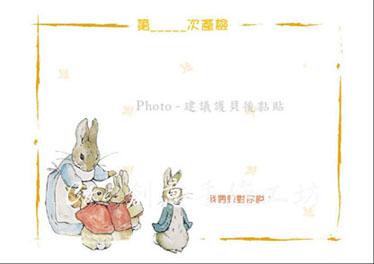 C&c 寶寶成長日記內頁設計 (4).jpg