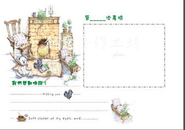 C&c 寶寶成長日記內頁設計 (5).jpg