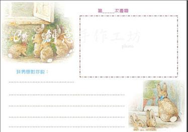 C&c 寶寶成長日記內頁設計 (8).jpg