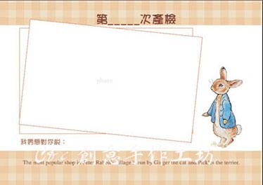 C&c 寶寶成長日記內頁設計 (6).jpg