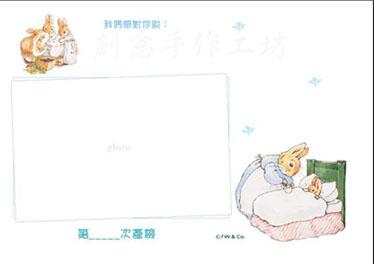 C&c 寶寶成長日記內頁設計 (7).jpg