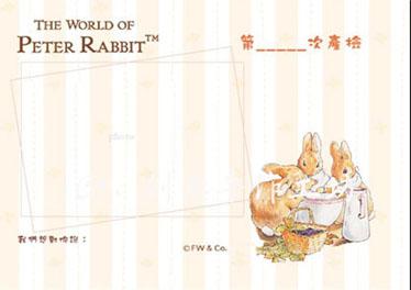 C&c 寶寶成長日記內頁設計 (9).jpg