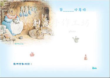 C&c 寶寶成長日記內頁設計 (10).jpg