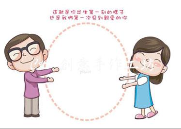 C&c 寶寶成長日記內頁設計 (13).jpg